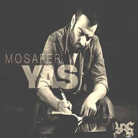 1428078638673237340yas-mosafer-music