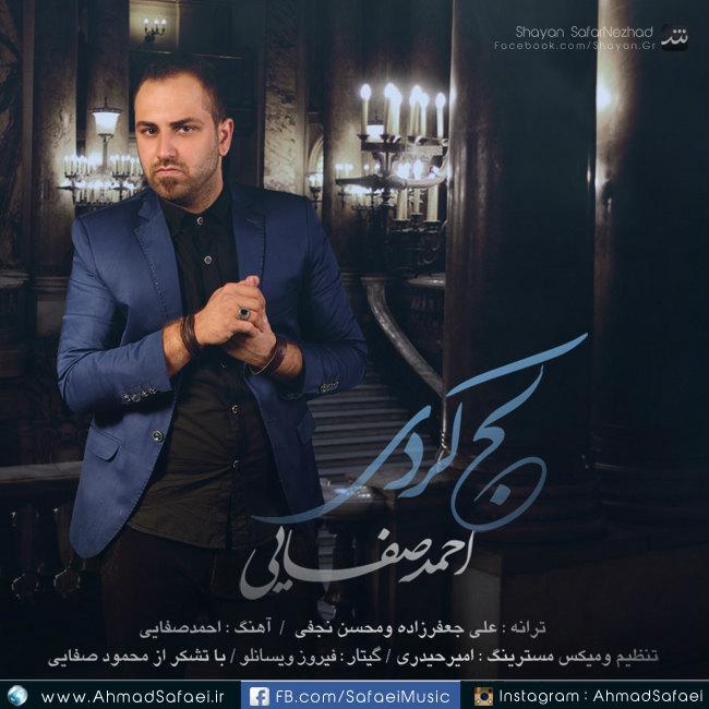 Ahmad-Safaei-Laj-Kardi
