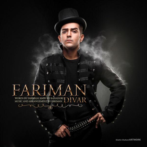 Fariman-Divar