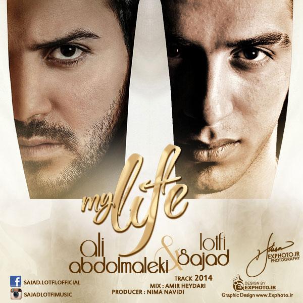 دانلود آهنگ جدید علی عبدالمالکی و سجاد لطفی زندگیم