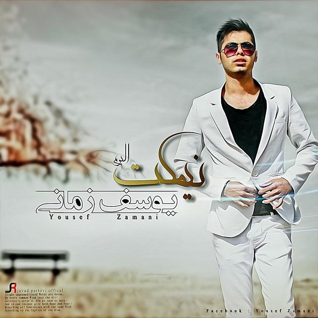 Yousef Zamani - Nimkat [Cover]