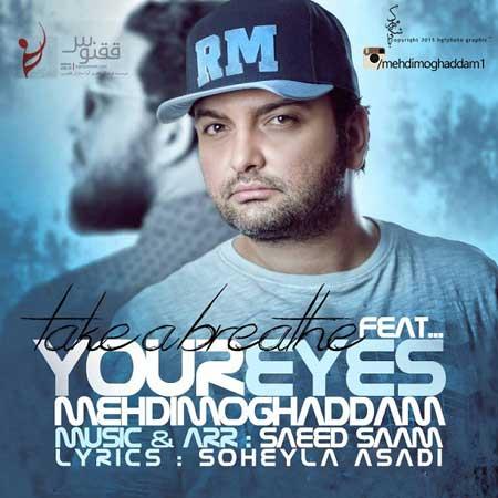 Mehdi Moghaddam-Cheshmaye To
