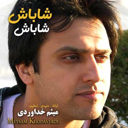 Meysam Khodaverdi-Shabash Shabash
