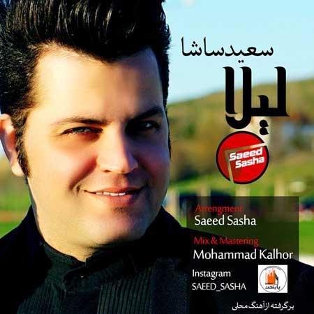 Saeed Sasha-Leyla