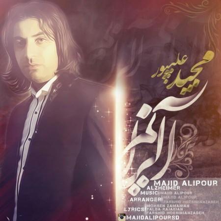دانلود آهنگ جدید مجید علیپور به نام زخم سرباز