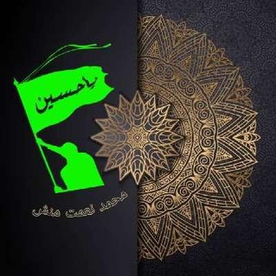 دانلود آهنگ جدید محمد نعمت منش به نام یا حسین