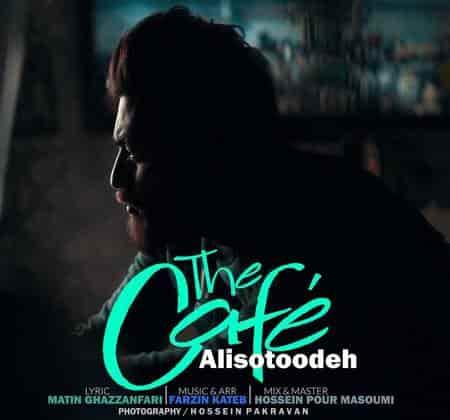 دانلود آهنگ جدید علی ستوده به نام کافه