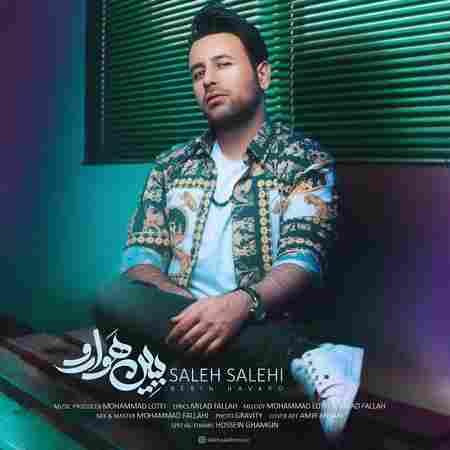 دانلود آهنگ جدید صالح صالحی به نام ببین هوارو